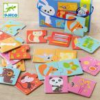 パズル 動物 2ピース 幼児 知育玩具 おもちゃ ジェコ レディ ( 2歳 子ども オモチャ ジェコ DJECO )