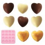 チョコレート型 ハート シリコン型 16個取 ( チョコ シリコン製 製菓道具 ハート型 グミ 型 )
