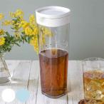 ピッチャー 冷水筒 ドリンクビオ 1.1L 横置き 縦置き 耐熱 ( 麦茶ポット 水差し 冷水ポット ドアポケット )