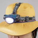 ヘッドライト LED 電池式 ビビッド キャプテンスタッグ ( アウトドア LEDライト 防災 ライト )