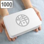 お弁当箱 1段 特 DON一段ランチ 1000ml ホワイト ( 弁当箱 男子 大容量 レンジ対応 )