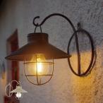 ガーデンライト ソーラーライト ラテルネ ランタン風 ( 屋外照明 玄関照明 玄関ライト )