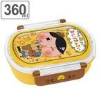 お弁当箱 1段 プラスチック 小判型 おしりたんてい 360ml 子供 キャラクター ( 弁当箱 幼稚園 保育園 食洗機対応 ランチボックス )