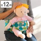 チェアベルト キャリフリー 日本正規品 赤ちゃん 椅子 ベルト 日本製 ( ベビーチェアベルト チェア 固定 ベビー 外食 パンツタイプ )