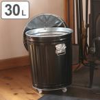 灰入れバケツ 30L 二重底 灰入れ ふた付き キャスター付き 暖炉 ゴミ箱 obaketsu オバケツ ( バケツ 灰 薪入れ 灰取り フタ付き )