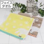 フェイスタオル 34x80 ディアキャット スタンプ キャラクター タオル イエロー ( フェースタオル たおる ねこ 猫 綿100% )