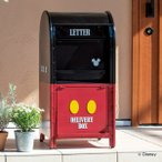 宅配ボックス 宅配メールボックス ミッキー 戸建 ( 宅配BOX メールボックス スタンドポスト 置き型 )