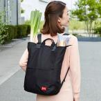 エコバッグ リュック型 16L コンパクトにたためる買い物バッグ ブラック ( リュックサック バックパック 買い物かばん )