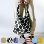 エコバッグ 保冷機能 コンパクトにたためる KEEPER'S ショッピングバッグ ( お買い物バッグ 買い物かばん マイバッグ )