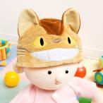 ベビー 帽子 布 となりのトトロ ネコバス キャラクター ( ベビー帽子 ベビー用帽子 ぼうし ベビーグッズ 音が鳴る ねこばす ジブリ )