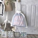 エコバッグ 巾着タイプ 折り畳み式 Grandeトート 洗濯OK ( マイバッグ エコバック ショッピングバッグ お買い物バッグ レジバッグ レジ袋 トート 大容量 )