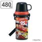 水筒 直飲み コップ 2WAY プラスチック カーズ 480ml 子供 ( マックイーン 食洗機対応 直のみ すいとう キッズ )
