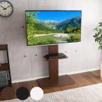 壁寄せ テレビ台 ハイタイプ 棚付 テレビスタンド 60インチ対応 幅75cm ( TV台 テレビボード TVボード TVスタンド 壁よせ 高さ調節 )