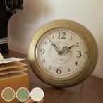 置き時計 掛け時計 ショコラタン 置掛両用時計 時計 おしゃれ ( 掛時計 置時計 アナログ )