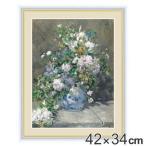 絵画 『春のブーケ』 42×34cm ピエール・オーギュスト・ルノワール 1866年 額入り 巧芸画 インテリア ( 花 壁掛け 風景画 ポスター )
