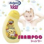 ■在庫限り・入荷なし■シャンプー 子供用 ダルゴンキッズ アプリコットの香り