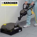 床用ポリッシャー 業務用 ケルヒャー ローラーポリッシャー BRS40/600C ( Karcher 清掃機器 業務用 )