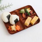 仕切皿 SEE Kids Time 樹脂製 木製風 軽くて割れにくい お皿 子供用 レンジ対応 食洗機対応 ( 仕切り皿 ランチ皿 ランチプレート 子供用食器 )