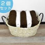 ソフトバスケット メイズ 楕円型 2個セット ( 天然素材 ランドリーバスケット 洗濯かご )