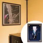 インテリアアート 西川洋一郎 EVENING WHISPER ( アートパネル 壁掛け 壁飾り アート アートデコ ウォールアート 絵画 インテリア )