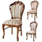 ダイニングチェア 椅子 クラシック調 姫系 Fiore アラベスク模様 ブラウンフレーム 座面高48cm ( 猫脚 ロマンチック 輸入家具 )