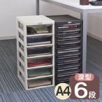 レターケース A4 深型 6段 書類ケース 書類収納 ( 書