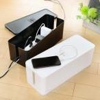ケーブルボックス テーブルタップボックス 6口対応 ( コード収納 ケーブル収納 コードケース )