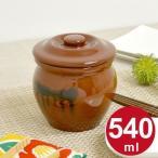 梅干や味噌の保存に便利!食卓にそのまま出せるサイズのミニ壺