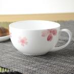 温かみのある色と滑らかな質感のスープカップで贅沢な食事時間を