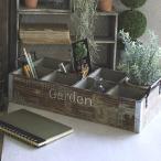 ウッドボックス ガーデントレイ ( プランター 鉢 ウッド おしゃれ )
