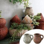 ■在庫限り・入荷なし■フラワーポット ピッチャーポット ( プランター 鉢 陶器 おしゃれ )