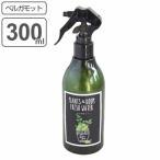 消臭・除菌スプレー PLANTS&ROOM FRESH WATER Bergamot ベルガモット 300ml ( アロマ スプレー 天然 )
