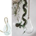 花瓶 ガラスハンギングベース Lサイズ ( 花瓶 花器 ガラス )