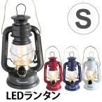 ランタン バカンス LEDランタン S 電池式 ( 吊り下げ 置き型 デザイン照明 ランプ LED )