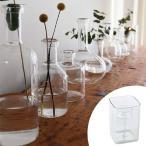 フラワーベース LABO GLASS キャンドルホルダー CH ( 花瓶 キャンドル エアプランツ )