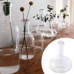 フラワーベース LABO GLASS D ( 花瓶 ガラスベース エアプランツ )
