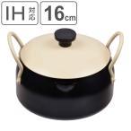 両手天ぷら鍋 16cm IH対応 蓋付き オベ・フラ ミニサイズ ( フライ鍋 鉄製 揚げ物鍋 )