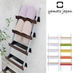 スリッパラック ヤマト工芸 yamato ladder rack ( 送料無料 木製 スリッパ入れ スリッパホルダー )