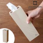 Yahoo!インテリアパレットヤフー店ティッシュ ケース 木製 ヤマト工芸 yamato stick|新商品|04