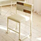 ショッピングused ダイニングチェア 椅子 CHROME 天然木 スチールフレーム 座面高44cm ( チェア チェアー ダイニングチェアー スタッキングチェア )