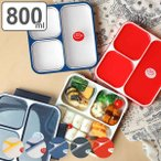 お弁当箱 1段 薄型 フードマン FOODMAN A4サイズ 厚さ3.5cm 800ml ( ランチボックス ロック式 スリム )