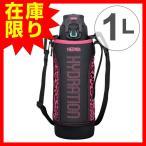 |特価| 水筒 サーモス(thermos) 直飲み 真空断熱スポーツボトル 1L 1リットル FFZ-1000F ( ステンレスボトル 魔法瓶 保冷 )