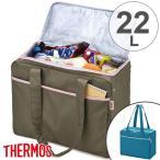 ショッピングred 保冷ショッピングバッグ サーモス(thermos) 22L RED-022 クーラーボックス ( 保冷バッグ エコバッグ 大容量 )