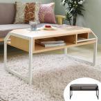 テーブル センターテーブル メラミン仕様 シンプルデザイン ( リビングテーブル ローテーブル )