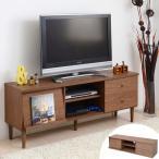 テレビ台 ワイドテレビボード ツーウェイ 幅150cm ( 送料無料 フラップ扉 TV台 ローボード AVラック 北欧風 デスク 机 )