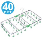洗濯ハンガー アルモア ジャンボハンガー ピンチ40個付 ( 物干しハンガー 洗濯物干し )