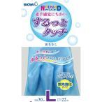キッチン手袋 ナイスハンド するっとタッチ 裏毛なし L ブルー ( キッチン作業用 作業用手袋 掃除用手袋 )
