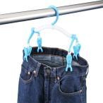 洗濯ハンガー ハンガー ズボン用 ジーンズハンガー DX ( 洗濯物干し ズボンハンガー )