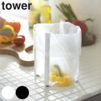 グラススタンドやお手軽ゴミ箱としても使えるポリ袋エコホルダー