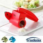 Trudeau(トゥルードゥー) ロータリーグレーター チーズグレーター チーズおろし器 ( チーズ削り チーズグレーダー 調理器具 )